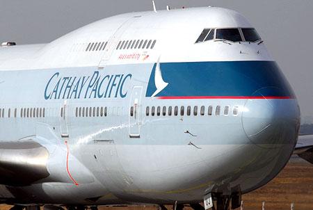 Сдать авиабилеты cathay Pacific