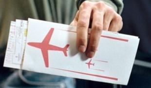 avia-bilet